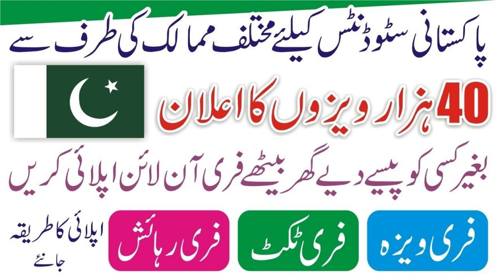 40000 Study Visa For Pakistan Study Visa Without IELTS Online Apply Fully Funded Scholarships