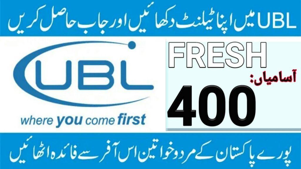 UBL Jobs 2021 – Apply Online United Bank Limited
